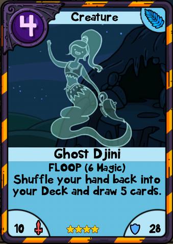 File:Ghost Djini.png