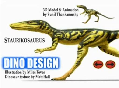 File:Staurikosaurus.jpg