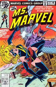 Msmarvel22-1977