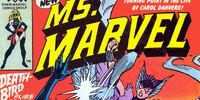 Ms. Marvel (1977) no. 22