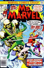 Msmarvel2-1977
