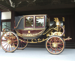 State carriage