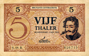 5 th. 1913