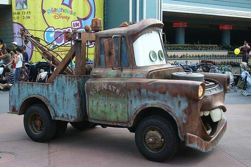 File:Tow Mater.jpg