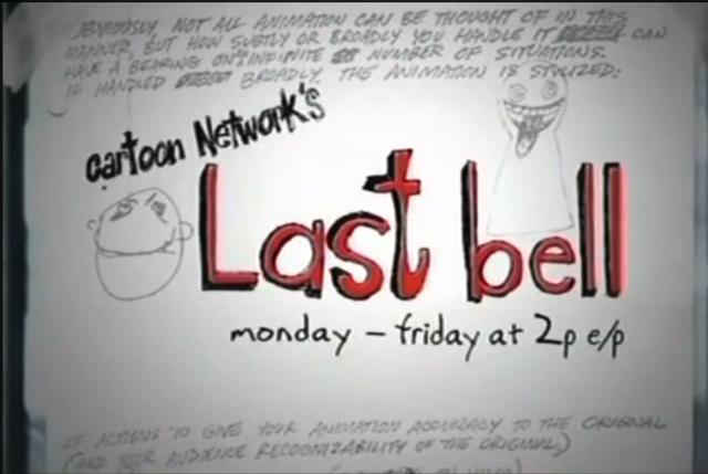 File:Last bell logo.png