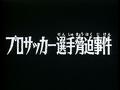 Thumbnail for version as of 08:07, September 1, 2010