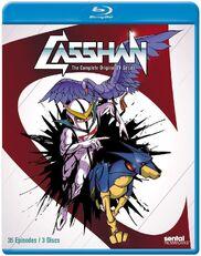 Casshern Blu-ray cover