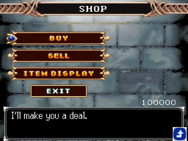File:Portrait of Ruin - Shop Points - 01.png