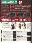 Famitsu64plus 2000 02 p080
