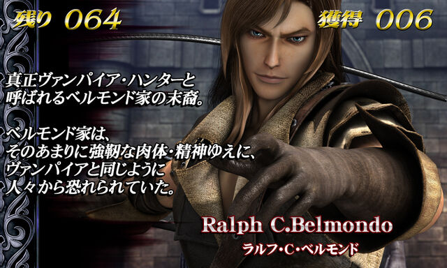 File:Pachislot3-Ralph-Profile.jpg