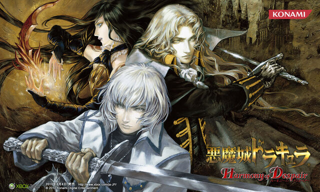 File:Castlevania Harmony of Despair 360 Wallpaper.jpg