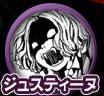 File:Loi mobile manga vampiress.JPG
