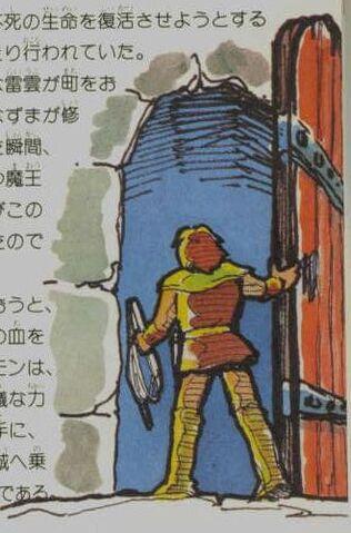 File:C1 Door.JPG