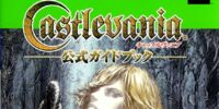 Futabasha Castlevania (PS2) Official Guide