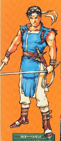 File:Rondo of Blood Official Guide Richter.JPG