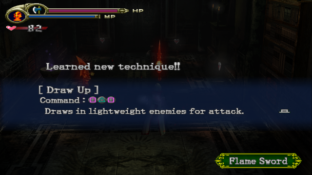 File:Lament of Innocence - Skill - 07.png