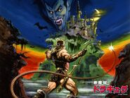 Castlevania I Wallpaper