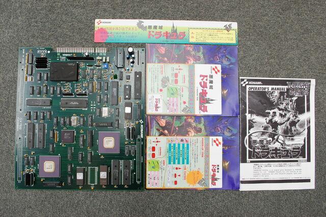 File:AC Dracula PCB.JPG