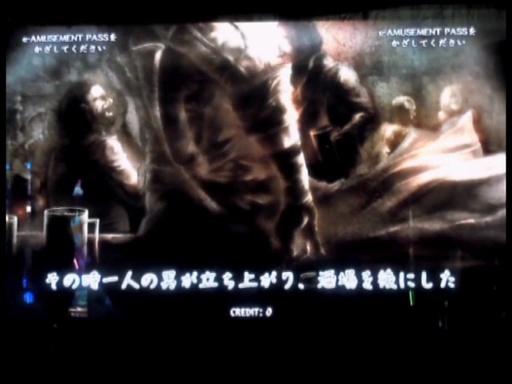 File:The Arcade-Vampire Hunter-Opening02.jpg