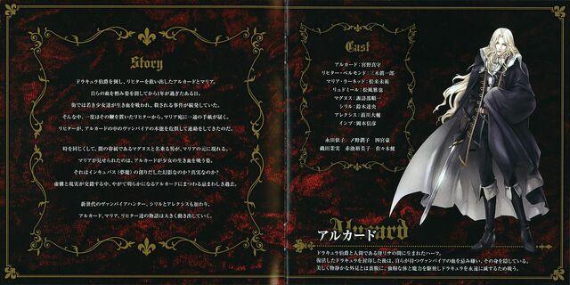 File:Tsuioku booklet 01-02.jpg