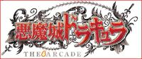 Castlevania The Arcade Logo