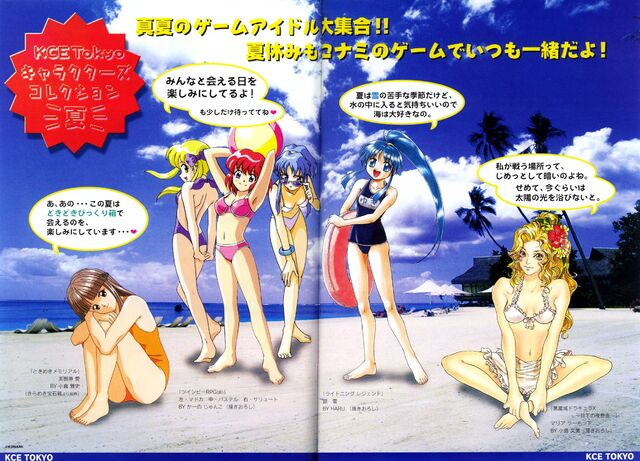 Archivo:Konamimagazinevolume03-page30-31.jpg