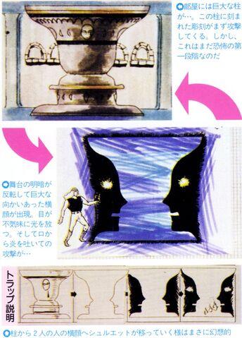 File:Sillhouete Pillar.jpg