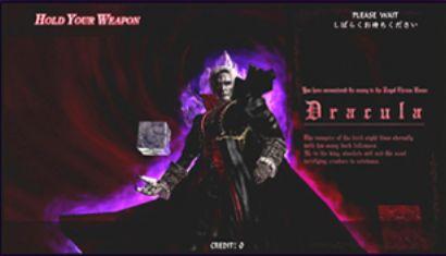 File:Arcade Dracula Boss.JPG