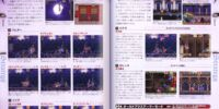Konami Akumajō Dracula: Gallery of Labyrinth Official Guide