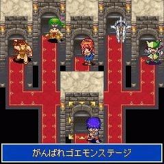 File:Wai Wai Sokoban Stage Select.jpg