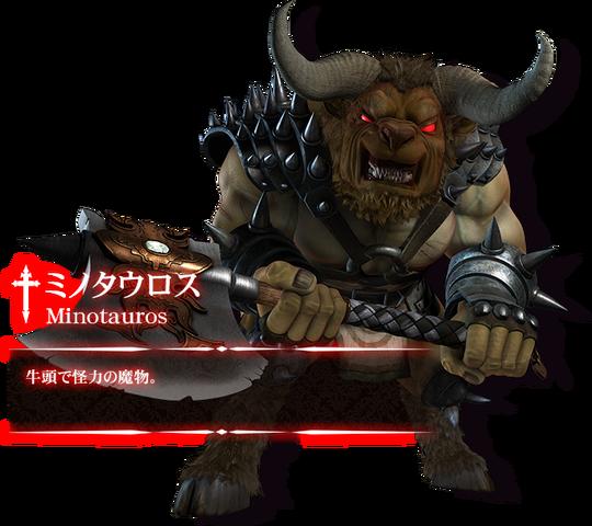 File:Minotauros Bio JP.png