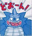 Kid Dracula Manga Galamoth.JPG