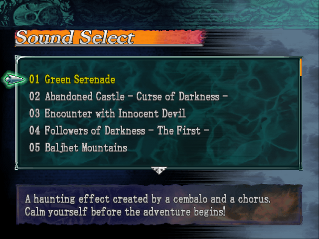 File:Curse of Darkness Sound Select.png
