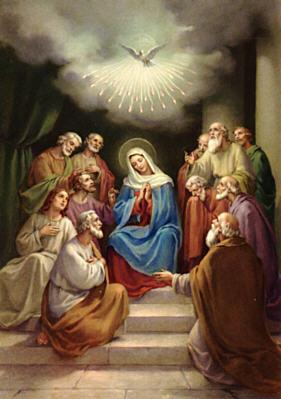 File:Pentecost.jpg