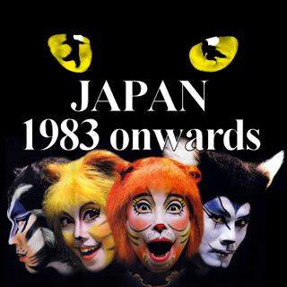 Logo Japan 2015 1