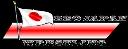 File:Zeo Japan Wrestling.png