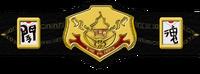Tcwicfireprochampionshipgreen
