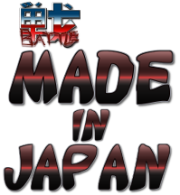 File:MIJ Battle Pro.png