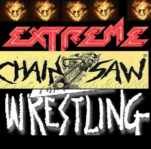 File:ECW Logo.jpg