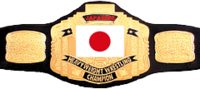 Japanese Title Render