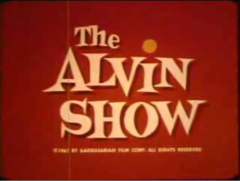 File:The alvin show.jpg