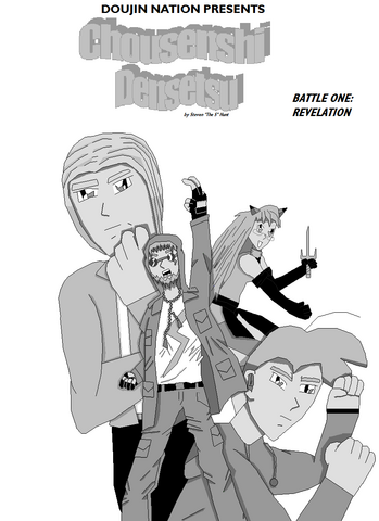 File:Battleonecover.png
