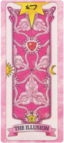 File:SakuraIllusion.jpg