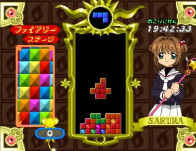 File:Tetris-screenshot4.jpg