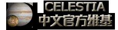 Celestia Wiki