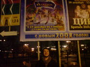 Our show Aladdin advertised Moscow 048