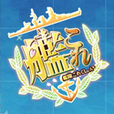 File:Community-badge-zh-kancolle.jpg