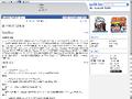 Thumbnail for version as of 11:08, September 24, 2008
