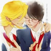File:Kusakabe sajou artbook 1.jpg