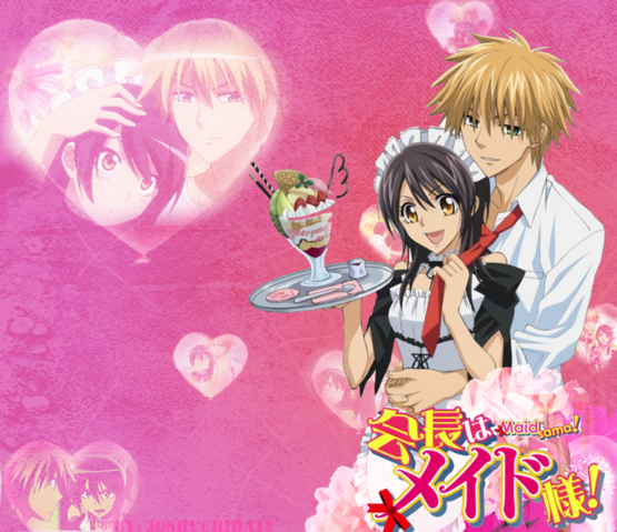 File:Usui x misaki hearts by joshuchiha12-d356gv4.png